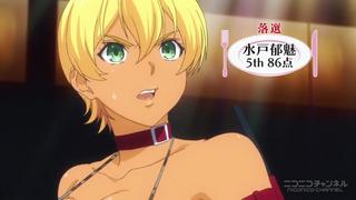 食戟のソーマ24話(最終回)の水戸郁魅