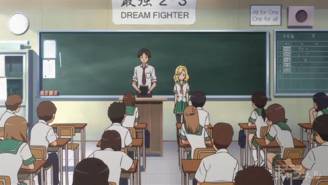 夏色キセキ1話の教室(最強2-3 DREAM FIGHTER)