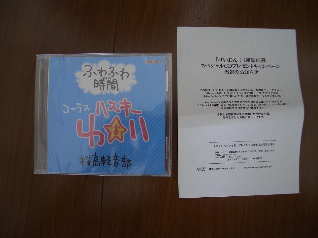 http://www.daimonzi.com/img/husky-yui-front.JPG