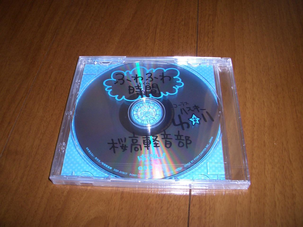 http://www.daimonzi.com/img/husky-yui-rear.JPG