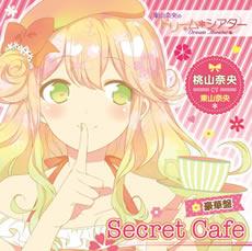 Secret Cafe - 桃山奈央(東山奈央)