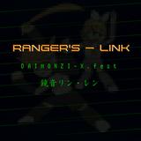 RANGER'S-LINK