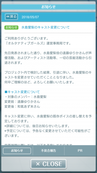 Screenshot_20180507-195613.png