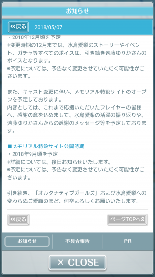 Screenshot_20180507-195636.png
