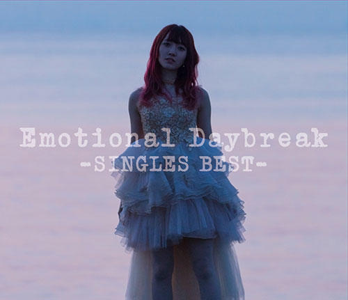 YURIKA ENDO『Emotional Daybreak』SINGLES BEST
